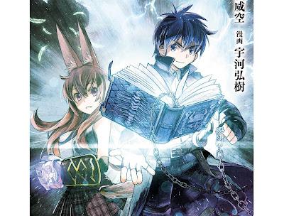 Batch Volume Manga Kuro no Souzou Shoukanshi PDF Indonesia