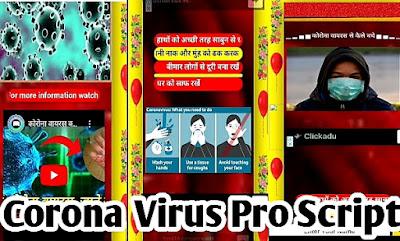 Corona Virus Pro Script