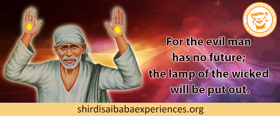 Sai Baba Taught To Surrender Problems - Experience Of Shirish