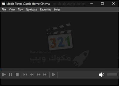 ميديا بلاير كلاسيك 2020 للكمبيوتر عربي 32 بت 64 Bit