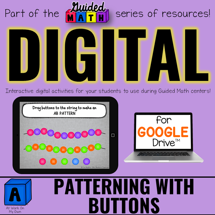 Digital Patterning Activities