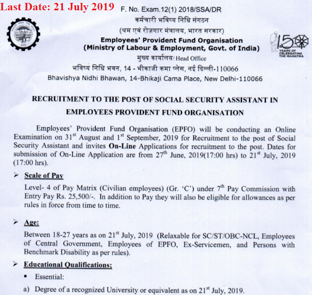 EPFO Recruitment for Social Security Assistant (SSA) Posts 2019