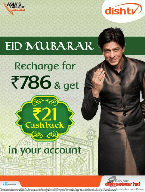 Dish TV Recharge Offer on Occasion of Eid
