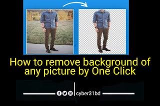 image background remove