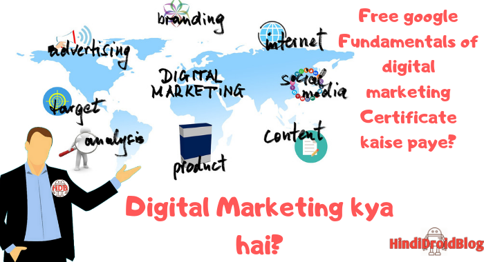 Digital Marketing kya hai? free google Fundamentals of digital marketing Certificate kaise paye?