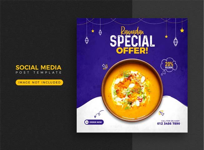 Ramadan Food Banner Social Media Template