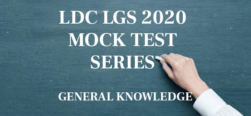 LDC LGS 2020 Mock Test Series