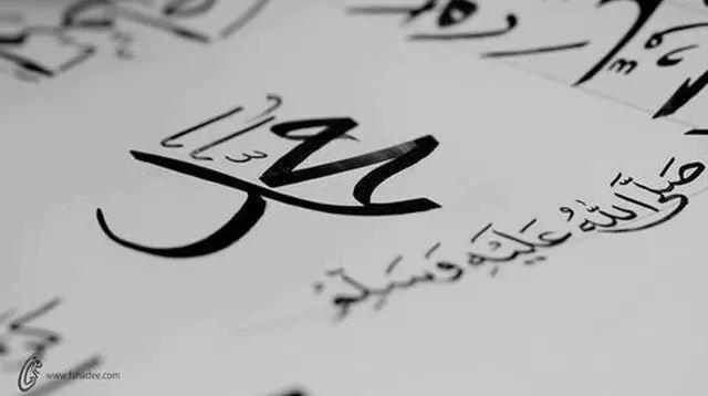 Daftar 25 Nama Nabi dan Rasul yang Wajib Diketahui dan Dalilnya dalam Al-Quran