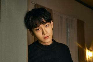 Biodata Lengkap Chen EXO