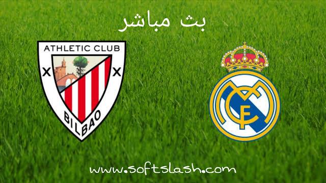 شاهد مباراة Real Madrid vs Athletic de bilbao live بدون تقطيع