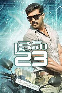 Crime 23 - Kuttram 23 (Telugu)