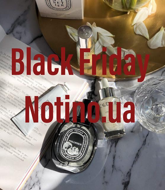 Черная пятница с магазином Notino