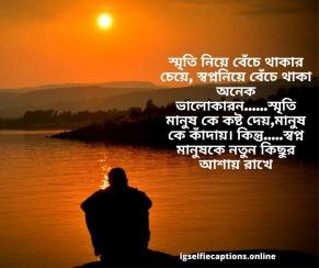 Sad Status In bangla