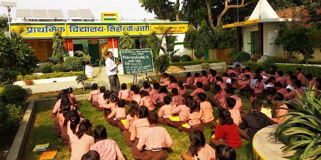 ओपन स्कूल का 12वीं का रिजल्ट : 98% स्टूडेंट पास, लड़कियों से ज्यादा लड़कों ने हासिल की सफलता