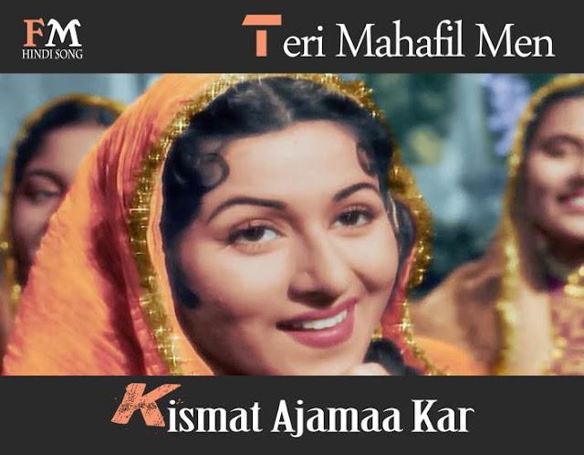 Teri-Mahafil-Men-Kismat-Ajamaa-Kar-Mughal-e-Azam-(1960)