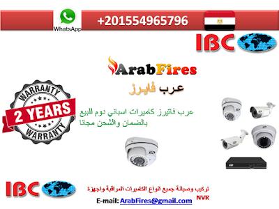 عرب فاتيرز كاميرات اسباني دوم للبيع بالضمان والشحن مجانا