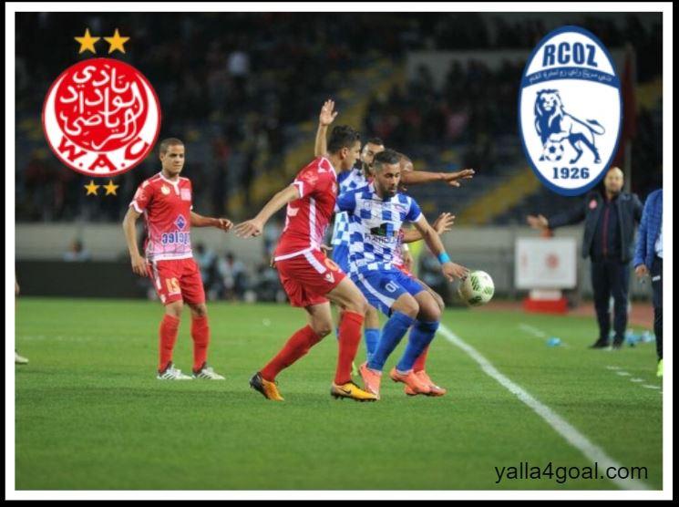باراة الوداد الرياضي وسريع وادي زم في الدوري المغربي