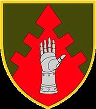емблема Центрального управління безпеки військової служби