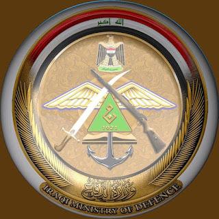 وزارة الدفاع تدعو خريجي الدراسة الإعدادية للتطوع على ملاك وزارة الدفاع بصفة (طالب طيار)