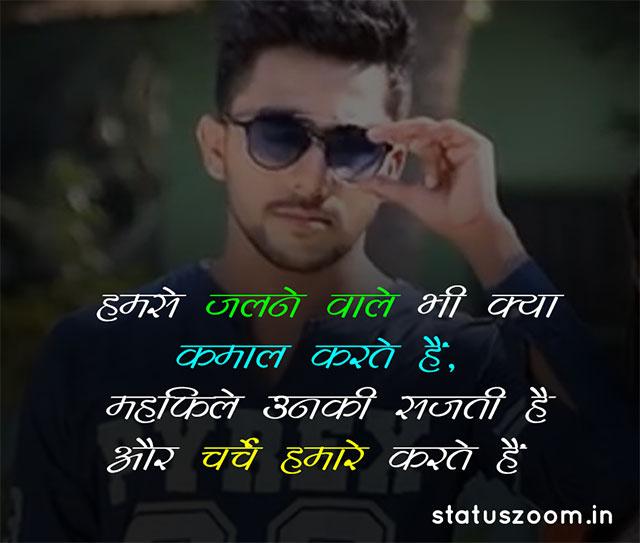 attitude whatsapp dp download