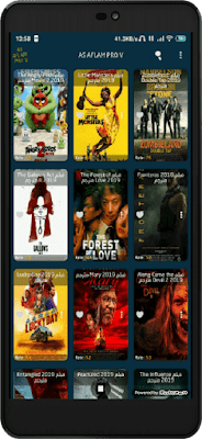 تحميل تطبيق المباشر - elmubashir اخر نسخة لمشاهدة جميع قنوات العالم و الفلام العالمية على أجهزة الاندرويد
