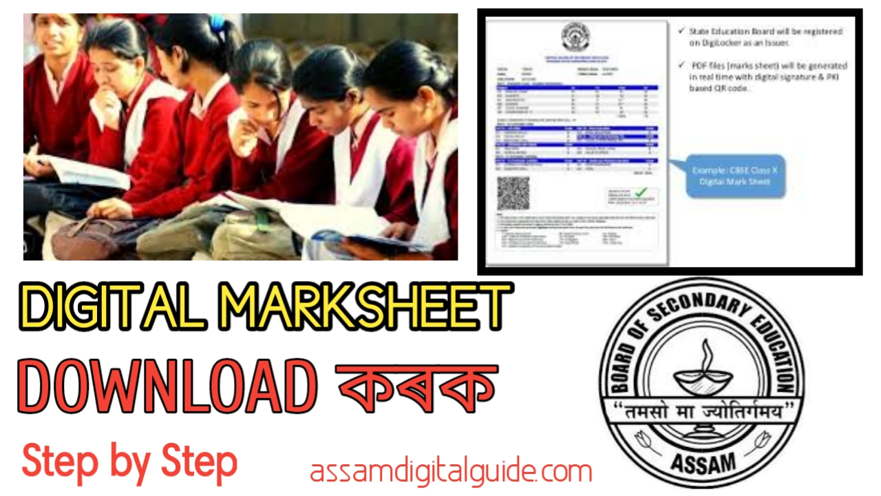 Eassy Ways to download Digital Mark sheet for HSLC (SEBA) Results 2020