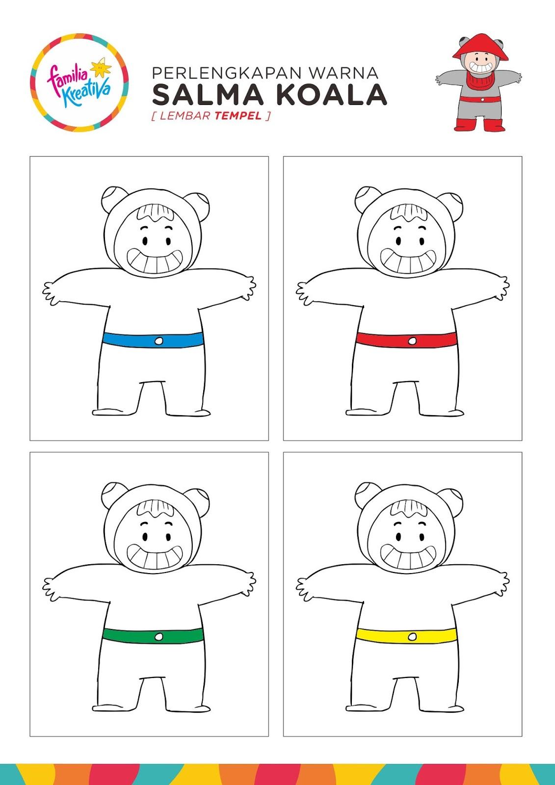 Koala Worksheet