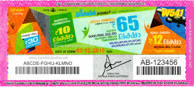 "Keralalotteries.net, ""kerala lottery result 2 12 2019 Win Win W 541"", kerala lottery result 2-12-2019, win win lottery results, kerala lottery result today win win, win win lottery result, kerala lottery result win win today, kerala lottery win win today result, win winkerala lottery result, win win lottery W 541 results 2-12-2019, win win lottery w-541, live win win lottery W-541, 2.12.2019, win win lottery, kerala lottery today result win win, win win lottery (W-541) 02/12/2019, today win win lottery result, win win lottery today result 2-12-2019, win win lottery results today 2 12 2019, kerala lottery result 02.12.2019 win-win lottery w 541, win win lottery, win win lottery today result, win win lottery result yesterday, winwin lottery w-541, win win lottery 2.12.2019 today kerala lottery result win win, kerala lottery results today win win, win win lottery today, today lottery result win win, win win lottery result today, kerala lottery result live, kerala lottery bumper result, kerala lottery result yesterday, kerala lottery result today, kerala online lottery results, kerala lottery draw, kerala lottery results, kerala state lottery today, kerala lottare, kerala lottery result, lottery today, kerala lottery today draw result, kerala lottery online purchase, kerala lottery online buy, buy kerala lottery online, kerala lottery tomorrow prediction lucky winning guessing number, kerala lottery, kl result,  yesterday lottery results, lotteries results, keralalotteries, kerala lottery, keralalotteryresult, kerala lottery result, kerala lottery result live, kerala lottery today, kerala lottery result today, kerala lottery"