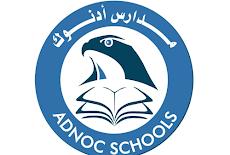 وظائف مدارس أدنوك ADNOC بالامارات