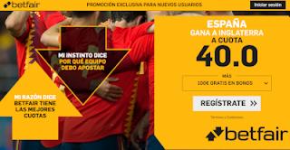 betfair supercuota España gana a Inglaterra 15 octubre