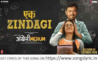 Ek Zindagi lyrics | Angrezi Medium | Irrfan, Radhika M, Kareena K,Deepak D | Tanishkaa, Sachin-Jigar