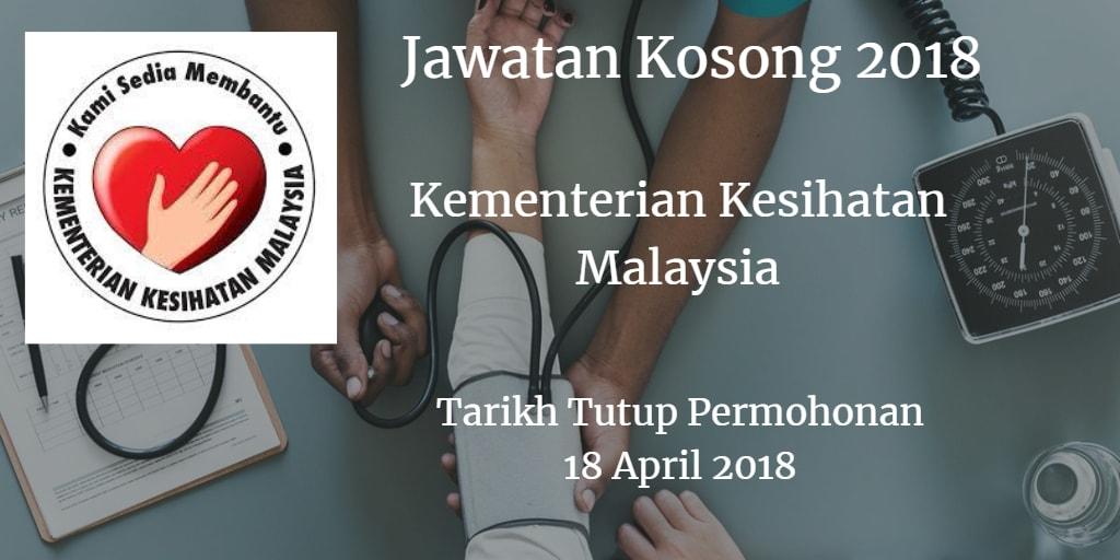 Jawatan Kosong KKM 18 April 2018