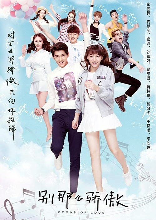 Download Drama China Proud Of Love (2016) Subtitle Indonesia