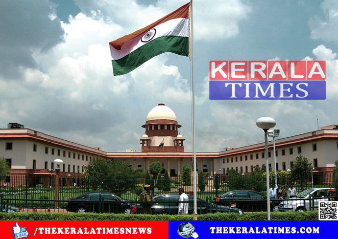 Supreme Court upholds SC-ST law amendment The law of 2018 remains,www.thekeralatimes.com