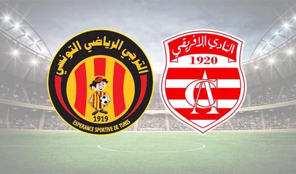 ملخص واهداف مباراة الترجي التونسي والنادي الافريقي