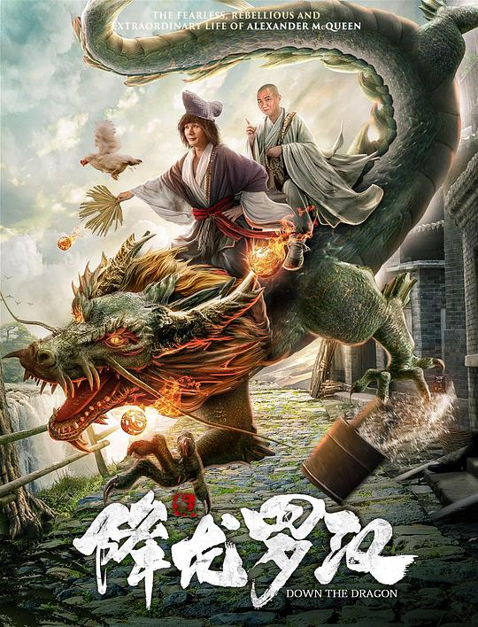 Down The Dragon (2020) Chinese 720p HDRip 850MB