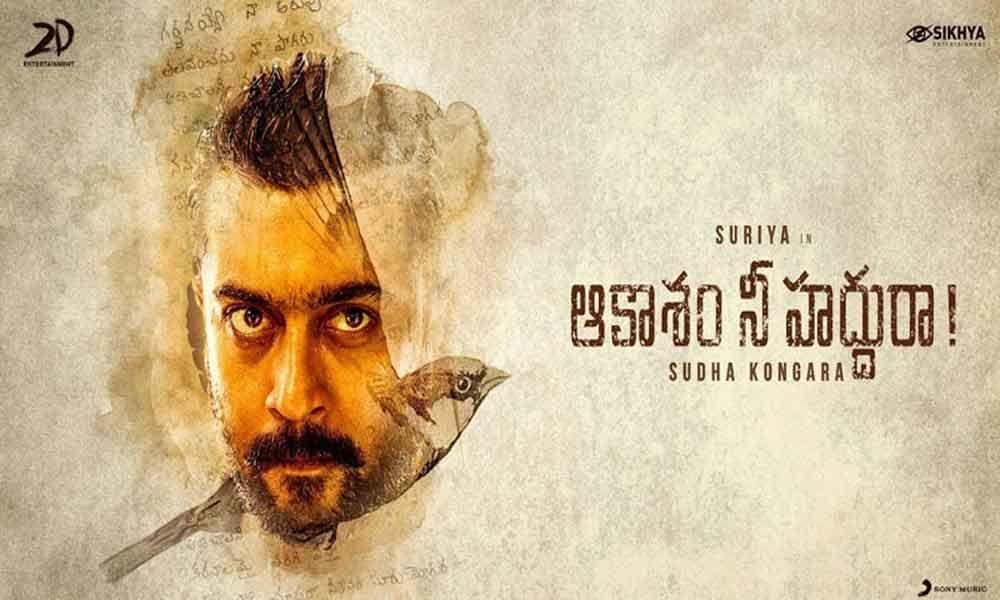 Akashame Haddhu Ra Movie Hero Suriya About His Political Entry