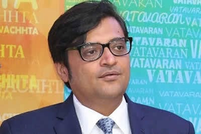 Arnab Goswamy