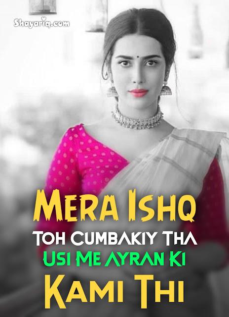 Boys insult, funny memes, memes, meme, status, Quotes, poetry, girl shayari, new shayari, viral shayari, trending shayari