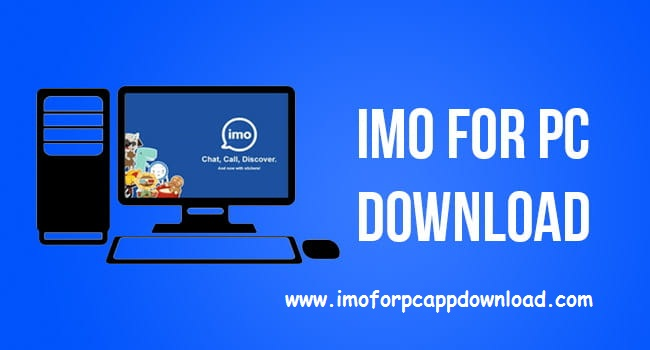 pc imo software free download