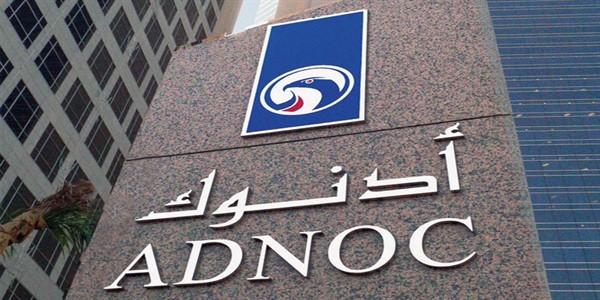 وظائف شركة أدنوك للبترول 2020 لجميع التخصصات للعمل فى دولة الامارات راتب مميز وبدلات