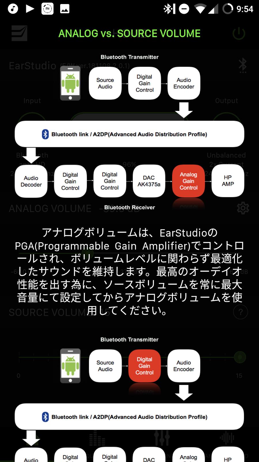 earstudio ファームウェア