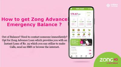 Zong advance balance code - zong loan code