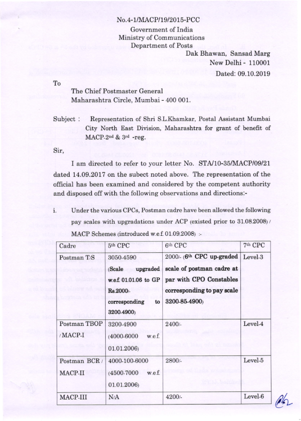 Grant of benefit of MACP 2nd and 3rd - DoP Ord