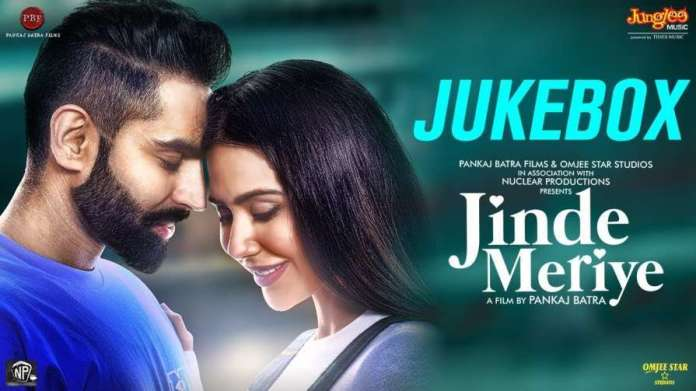 Jinde Meriye Full Movie Download 720p Filmywap Filmyzilla Filmyhit