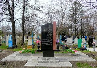 Новопавловка, Покровский р-н. Донецкая обл. Памятный знак на братской могиле