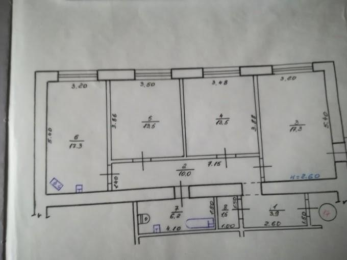 Предложение: Продажа 3-х комнатной квартиры в Харькове