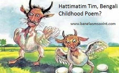 বাংলা ছড়া Hattimatim Tim