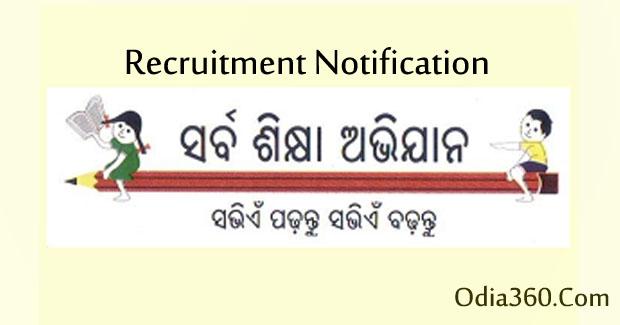 Instructor Posts Sarva Sikhsha Abhiyan Odisha Recruitment 106 Post
