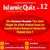 Islamic Quiz 12